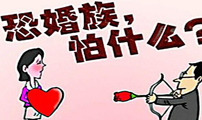 恐婚,分居,异地,结婚后越来越冷淡怎么办?
